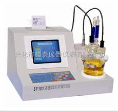 SF101卡氏水分测定仪 卡尔费休水分仪,水分测定方法