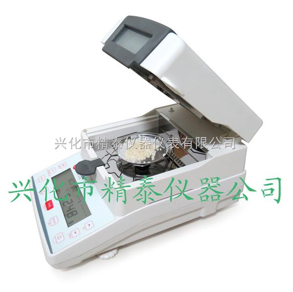 快速水分测试仪 粮食大米水分仪,粮食水分测定仪