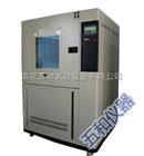 SC-010GB/T 4942.1-2001旋转电机外壳防护等级 砂尘试验箱