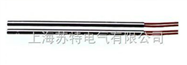 SLM3-2高密度单头电热管