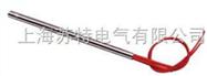 SLM3-3高密度单头电热管