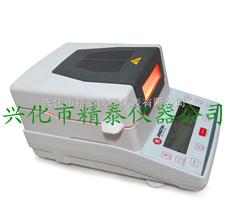 JT-K8卤素水分测量仪,快速卤素测湿仪,卤素测湿仪