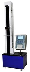 药用复合膜袋PET层与LDPE层剥离强度试验仪(三泉中石)