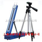 U形倾斜式压差计上海CQY-150型