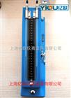 上海AFP-150|U型倾斜式压差计|AFP-150