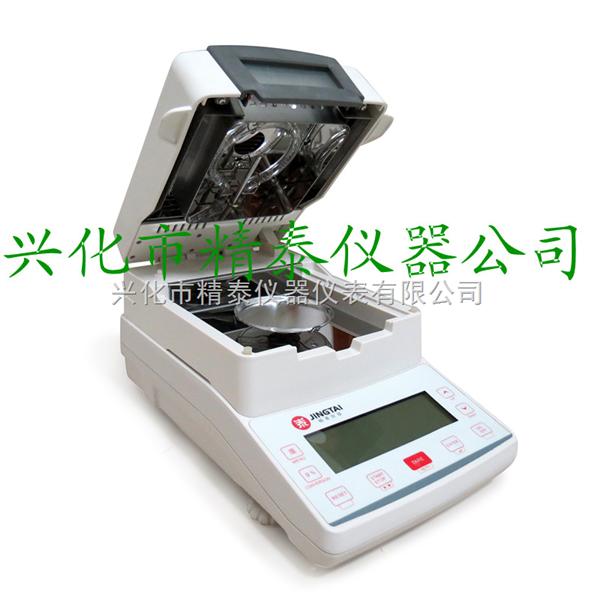 水分分析仪 微量水分分析仪,快速水分分析仪