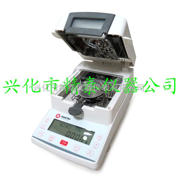 快速水分测定仪 快速水分分析仪