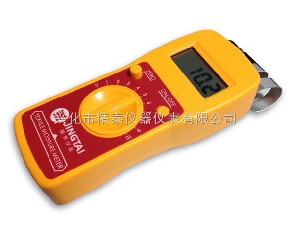 纺织材料水分仪 皮革水分测定仪,纺织原料检测仪