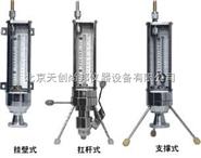 北京挂壁式麦氏真空表PM-6A,挂壁式麦氏真空表PM-6A技术参数