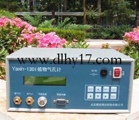 北京东立环宇电子科技有限公司