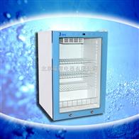 胶水恒温箱