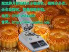 SFY各种豆沙馅料水分测定仪/红外水分仪<符合质量法>
