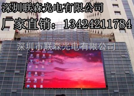 2, 驱动电路设计led户外广告屏 显示屏模块上的驱动电路板驱动ic的