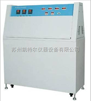 K-ZN-P紫外线耐气候试验箱
