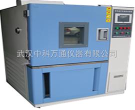 GDW-800宜昌高低温交变试验设备