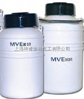 SC8/5MVE/液氮罐/SC8/5