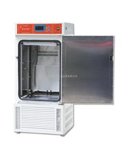 HS-800高温高湿试验仪器四川恒温恒湿试验箱