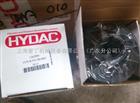 HYDAC滤芯0330R010BN4 德国贺德克滤芯原厂代购