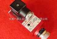 MAP-160/20现货特供ATOS继电器