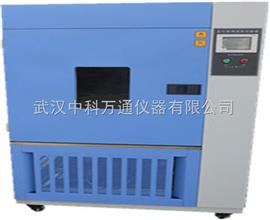 SN-900水冷氙灯人工加速老化试验箱