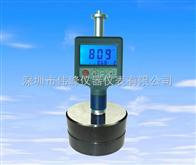 HM6561便携式里氏硬度计