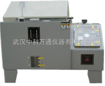 电子零部件YWX/Q-750盐雾腐蚀试验机技术维修