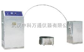 IPX5、IPX6强冲水试验装置摆管式淋雨试验