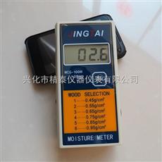 MCG-100W木材水分测试仪 快速测定木材水分仪器,木材测水仪价格