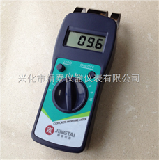 JT-C50砖块水分仪(测量砖块水分的仪器),混凝土水分测定仪