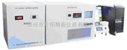化学发光测氮仪价格