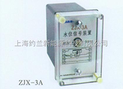 zsx-3水位信号接线图