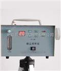 单气路粉尘采样仪 抽气负压:>2500Pa