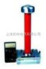 FRC-100M数显高压分压器