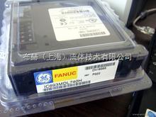 IC200ALG321现货分销商