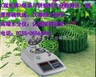 SFY-6<国标法>月饼水分测定仪、生产线连续监测水份