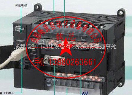 欧姆龙模拟量输出cj1w-da08c宇电温控器