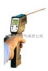 SM842A便携式远红外测温仪