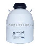 Doble47美國MVE/液氮罐/Doble47