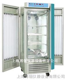 BSG-350BP-2程控式双压缩机型光照培养箱
