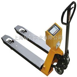 YCS-WFL-2T液压叉车秤,带称的叉车地磅秤
