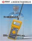 FD-C2酒精水分仪,乙醇水分仪
