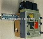 美国原装进口ROSS电磁阀ROSS双联阀上海特价