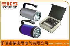 RJW7101内装3颗大功率LED光源手提式防爆探照灯,射程远,可充电
