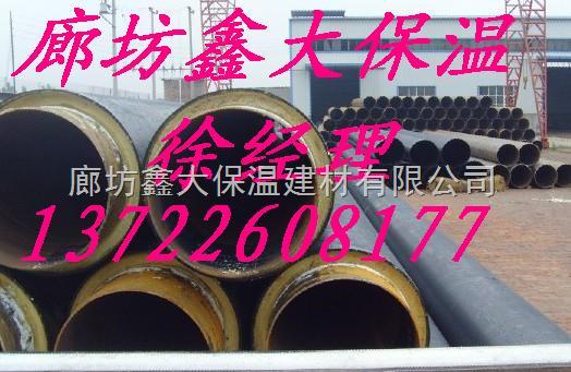 供暖直埋无缝蒸汽钢套钢材料专家保温管