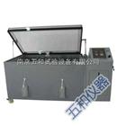 SYWX-010GB/T6461-2002湿热盐雾腐蚀试验箱厂家