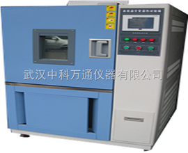 GD(J)s-100GD(J)s-100高低温交变湿热箱维修