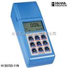 HI93703-11N高精度浊度分析测定仪