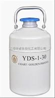 YDS-1-30YDS-1-30/金凤液氮罐