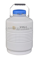 YDS-6金鳳液氮罐/YDS-6