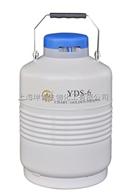 YDS-6金凤液氮罐/YDS-6